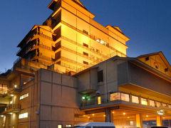 琴平・金刀比羅宮周辺のホテル