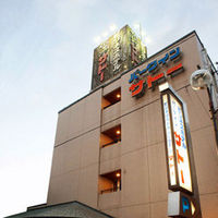ビジネスホテル パークインサトー 写真