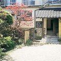 別府鉄輪温泉 旅館・民宿 みかさや 写真