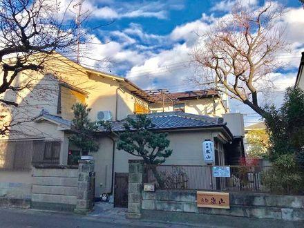 ゲストハウス京都嵐山 写真