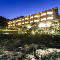 一の俣温泉観光ホテル 写真