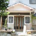 GuestHouse FUTARENO/横浜野毛ゲストハウス 写真