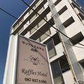 ラッフルズホテル高松 写真