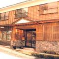 吉野旅館<鳥取県> 写真