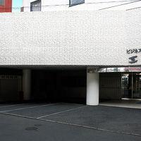 ビジネスホテル 三島 写真