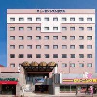 ニューセントラルホテル勝田(BBHホテルグループ) 写真