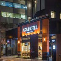 アパホテル <飯田橋駅前> 写真