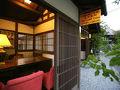 秩父 島府の湯 旅籠一番 写真