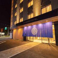 アリストンホテル京都十条 写真