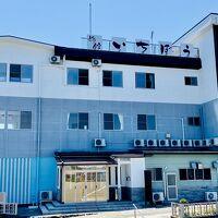 いちぼう 旅館<福島県> 写真