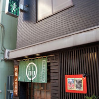 ゲストハウス品川宿 (GUEST HOUSE 品川宿) 写真