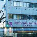 WISE OWL HOSTELS Tokyo 写真