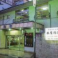 米屋旅館 写真