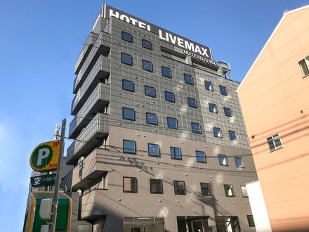 ホテルリブマックス岡山WEST 写真