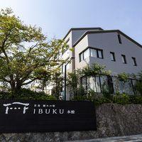 宮島 離れの宿 IBUKU 写真