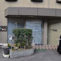 ビジネスホテルとっぷイン神楽野 写真