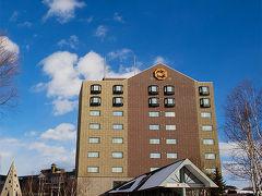 網走のホテル