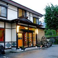 新平湯温泉 温泉民宿 お宿のざわ 写真