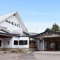 網走湖温泉 温泉旅館もとよし 写真