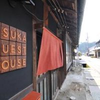 ASUKA GUEST HOUSE 写真
