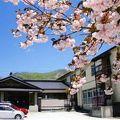 鳴子・中山平温泉 四季の宿 花渕荘 写真