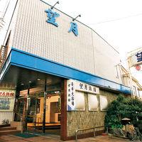 菊池温泉 望月旅館 写真