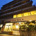 湯の山温泉 ホテル湯の本 写真