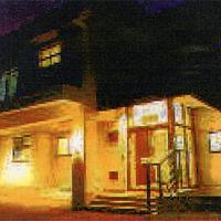 丸家旅館 写真