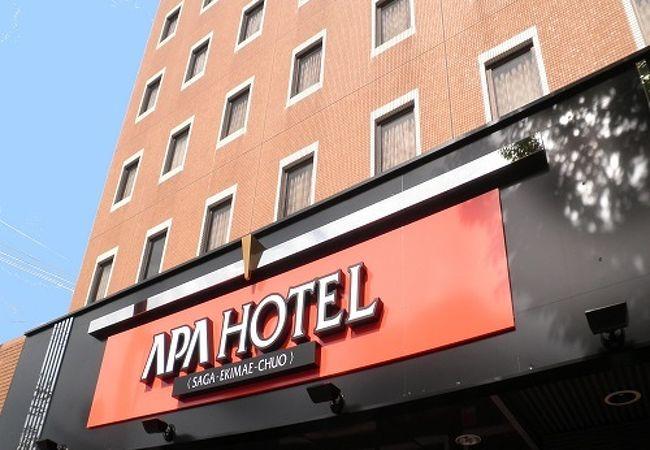 アパホテル<佐賀駅前中央> 写真