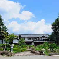 猿ヶ京温泉 生寿苑(しょうじゅえん) 写真