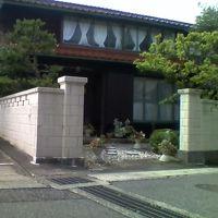 ゲストハウス東藤田邸 写真