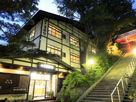 草津温泉 湯畑展望露天の宿 ぬ志勇旅館(ぬしゆうりょかん) 写真