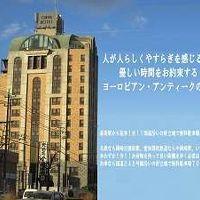 岡崎オーワホテル 写真