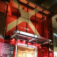 クロスホテル大阪 写真