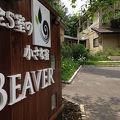 全5室の小さな宿 旬菜創作料理と貸切露天風呂 Beaver 写真