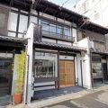 京宿 紫野庵 写真