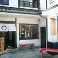 京町家 INARI 写真