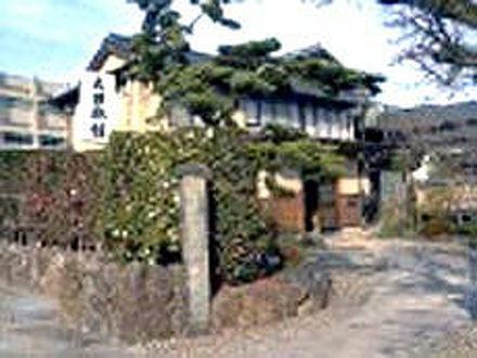 太田旅館 写真