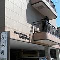 ビジネスホテル長谷川 写真