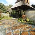 湯の花温泉 すみや亀峰菴 写真