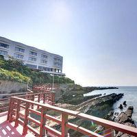 城ヶ島京急ホテル 写真