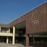 札幌市保養センター駒岡 写真