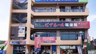 OYOホテル 塩釜&松島