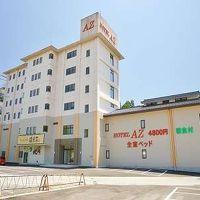HOTEL AZ 石川粟津店 写真