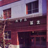 ホテル冨士<高知県> 写真