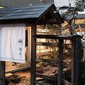 富士山ゲストハウス掬水 写真