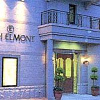ホテル エルモント 写真