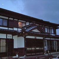 民宿 富士荘 写真