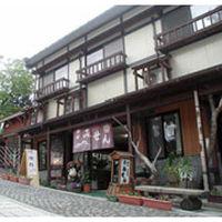 弥山荘(みせん荘) 写真