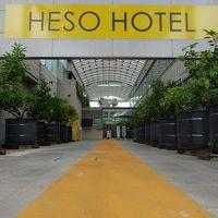 IZU VILLAGE HESO HOTEL 写真